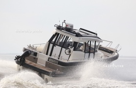 Arctic Commuter 25 IB - Yachts for sale